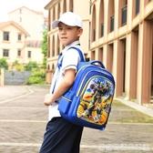 變形金鋼書包小學生幼兒園兒童男童1-2-3-4-6一年級5周歲後背背包 居家物語
