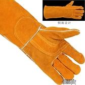 手套焊工焊接勞保防護手套   【全館免運】