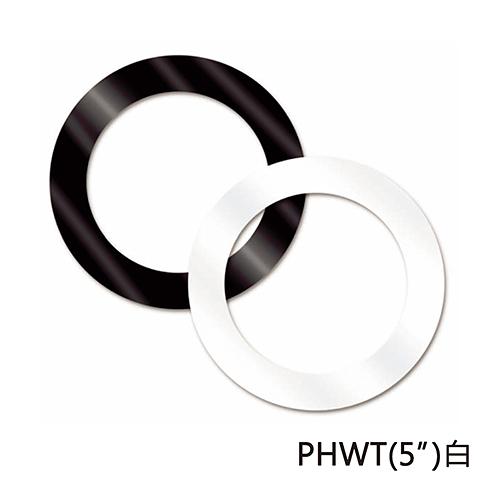 【敦煌樂器】AQUARIAN PHWT 大鼓風孔保護圈 白色款