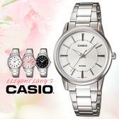 CASIO手錶專賣店 卡西歐 LTP-1303D-7A 女錶 指針表 不繡鋼錶帶 強力防刮花礦物玻璃 50米防水