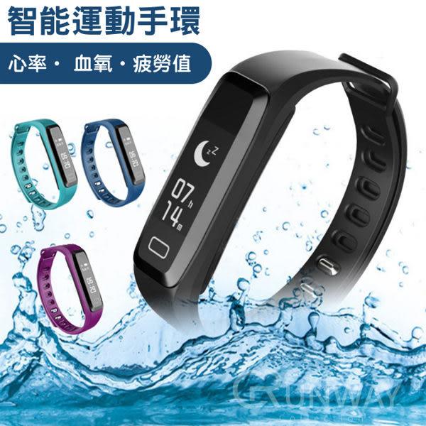 【R】智能心率運動手環 搖控拍照 翻腕亮屏 計步器 智慧功能錶 信息通知