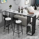 北歐靠墻吧台桌家用簡易小長方形餐桌大理石高腳長窄條桌子椅組合 時尚芭莎