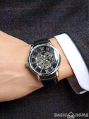 手錶歐綺娜2019新款概念手錶男士全自動機械錶鏤空潮流學生防水男錶 聖誕交換禮物