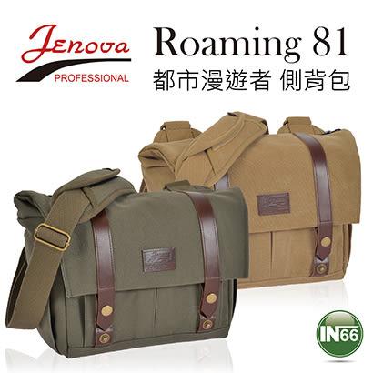 Jenova 吉尼佛 相機包 ROAMING81  一機一鏡一個55~200mm變焦 漫遊者系列 側背包