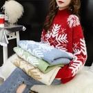 大紅很仙的毛衣女半高領聖誕套頭寬鬆秋冬新款網紅慵懶ins超火