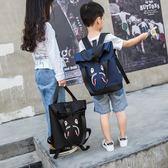 時尚潮流女孩雙肩包男童卡通包包幼兒園書包防水迷彩旅游背包 3C優購