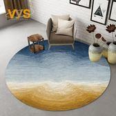 圓形地墊書房吊椅陽臺北歐現代簡約短毛印花水洗藍色床邊臥室地毯【快速出貨】