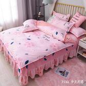 床裙四件套宿舍三件套學生公主風被套床單人床上用品夏季 qz6253【Pink中大尺碼】