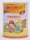 安博氏 麥氏 亞歷山大1歲以上卓越奶粉(1600公克/罐)