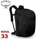 【OSPREY 美國 NOVA 33 女款 後背包《黑》33L】攻頂包/電腦包/筆電包/健行/雙肩背包/通勤背包