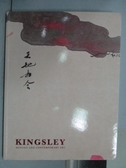 【書寶二手書T7/收藏_PIF】Kingsley Modern and Contemporary Art_2018/1