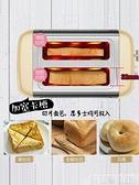 麵包機烤面包機 家用早餐吐司機迷你Bear/小熊 DSL-A02W1全自動多士爐 DF 科技藝術館