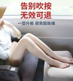 充氣飛機腳墊腳踏出國旅行必備 神器墊腿火車睡覺放腳凳汽車足踏 夏季上新