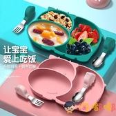 寶寶餐盤嬰兒童吸盤式餐具學吃飯訓練套裝硅膠分格輔食碗【淘嘟嘟】