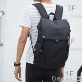 尼龍包後背包男韓版潮女士休閒背包防水尼龍帆布大容量旅行包中學生書包 爾碩數位