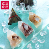 紅豆食府SH.甜心冰粽禮盒(心太軟*3+脆酷花生*3+奶茶波霸*3)﹍愛食網