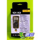 (台灣公司貨) 美國福祿克 數字萬用表 FLUKE F101 Kit (智慧磁性多用途掛帶)