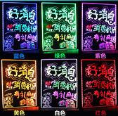 LED電子熒光板 手寫發光板廣告牌閃光黑板50*70小黑板宣傳可擦畫板 st946『寶貝兒童裝』