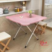 餐桌 摺疊桌靠邊站餐桌簡易家用小戶型2人4人擺攤便攜正方形吃飯小桌子T 8色