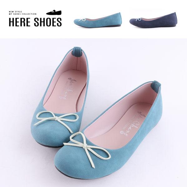 [Here Shoes]休閒鞋-MIT台灣製 蝴蝶結 純色百搭娃娃鞋 懶人鞋 平底包鞋 通勤鞋—AA783