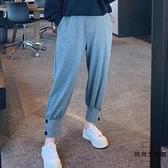 大碼褲子女寬鬆哈倫褲秋季高腰顯瘦蘿卜褲【時尚大衣櫥】
