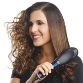 直髮梳 LEBESS直髮梳子神器不傷髮自然捲救星一梳就直家用拉直內扣電熱梳【快速出貨】