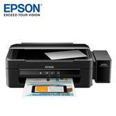 EPSON 愛普生 L360 三合一連續供墨印表機【加贈行動電源】