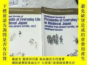 二手書博民逛書店英文原版:Multilingual罕見Version of Pictopedia of Everyday Life