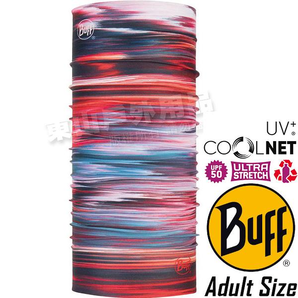 BUFF 119374.555 Adult UV Protection魔術頭巾 Coolnet吸濕排汗抗菌圍巾/防曬領巾 東山戶外