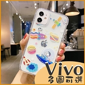 Vivo X50 X50 Pro X50Pro卡通空壓殼 手機保護套 全包邊 透明軟殼 卡通殼 動物集合 小熊 兔子 史努比