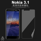 一般亮面 Nokia 3.1 5.2吋 軟膜 螢幕貼 手機 保貼 保護貼 螢幕保護貼 貼膜 軟貼 膜 非滿版