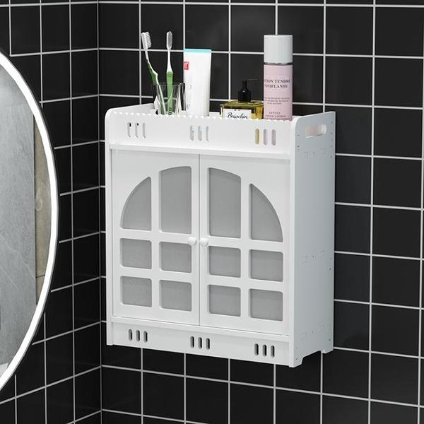 壁掛式化妝品收納 衛生間置物架防水免打孔浴室壁掛洗手間化妝品洗漱用品牆上收納櫃T