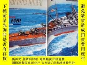 二手書博民逛書店Japanese罕見military ship and battleship photo book from ja