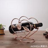 歐式鐵藝紅酒架擺件時尚家居葡萄酒瓶架展示架心形酒瓶架子 莫妮卡小屋