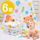 多層紗布浴巾 純棉洗澡紗布巾 動物造型 嬰兒浴巾 RA1321