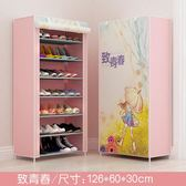 簡易鞋架多層鋼管特價組裝防塵家用省空間學生宿舍收納經濟型鞋柜 XY491 【男人與流行】