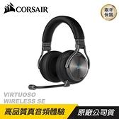 【南紡購物中心】CORSAIR 海盜船 VIRTUOSO RGB WIRELESS SE 無線電競耳機/記憶棉耳墊/三種連接