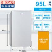 淘禮網 【HERAN禾聯】95L單門小冰箱HRE-1011
