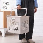 臟衣籃臟衣服收納筐塑料洗衣籃洗衣框收納臟衣簍裝衣服的籃子衣婁WY【新年交換禮物降價】