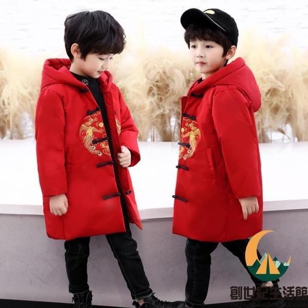 拜年服兒童加厚過年衣服寶寶新年漢服中國風唐裝喜慶童裝【創世紀生活館】