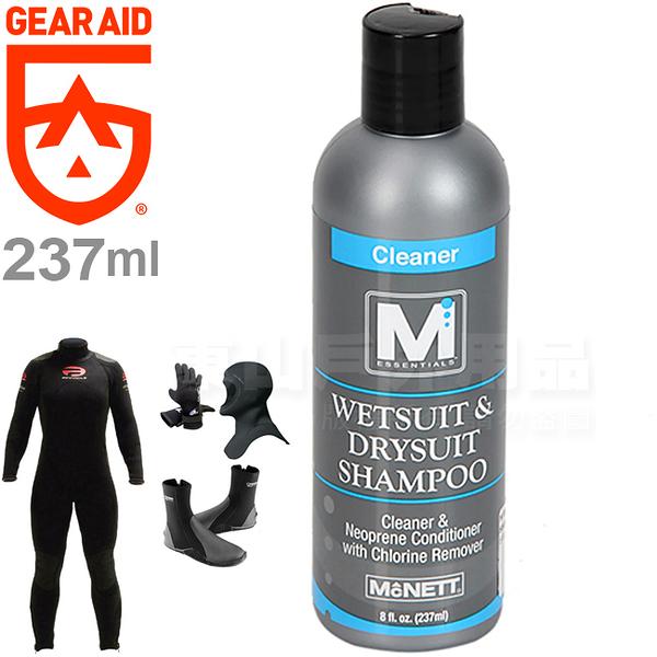 Gear Aid McNett 30120 潛水衣清潔劑/防寒衣洗劑 Wet & Dry Suit Shampoo洗滌劑/雨衣清潔液