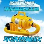 寵物吹水機 藍豚寵物吹水機貓咪烘干專用狗狗吹風機大功率靜音小型大型犬臭氧-三山一舍JY