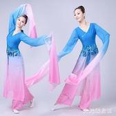 表演服裝 新款水袖舞古典舞演出服驚鴻舞現代采薇舞蹈服裝女 df5418【大尺碼女王】