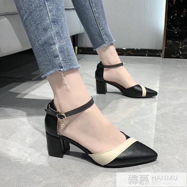 包頭涼鞋女仙女風2021新款夏韓版百搭尖頭淺口粗跟一字帶高跟女鞋 夏季新品