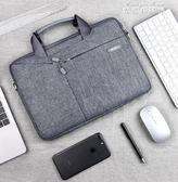 蘋果聯想小米Mac筆記本電腦包內膽手提單肩男女電腦包 麥琪精品屋