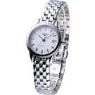 LONGINES 旗艦系列 女用自動機械腕錶L42744126白