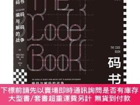 簡體書-十日到貨 R3Y碼書編碼與解碼的戰爭 [The Code Book The Science of Secrecy from Anc