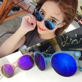 透明半框炫彩墨鏡韓系 鏡架5538 藍色粉紅色魔髮樂mofalove