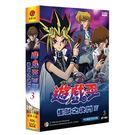 遊戲王 怪獸之決鬥 第四部(3) DVD《第185~198話》[國語發音] - Yu-Gi-Oh! Duel Monsters