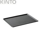 金時代書香咖啡 KINTO PLACE MAT WILLOW BLACK 托盤 27x20cm KINTO-22258